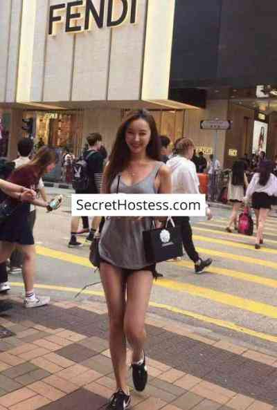 25 year old Asian Escort in Hong Kong Luna Kim Korean, Independent