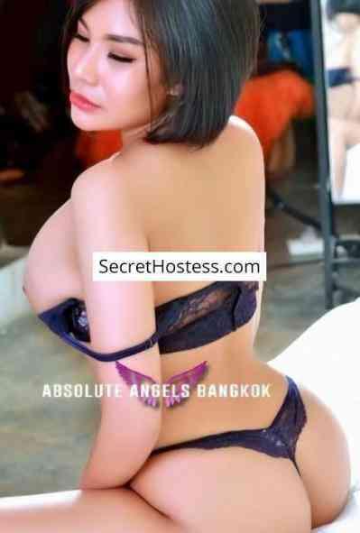 26 year old Asian Escort in Bangkok Wine, Agency