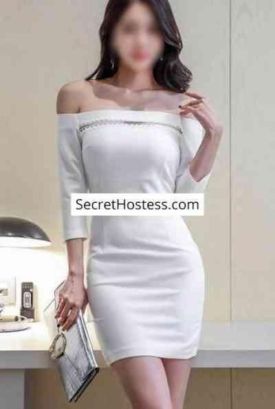 29 year old Asian Escort in Seoul Kate, Agency
