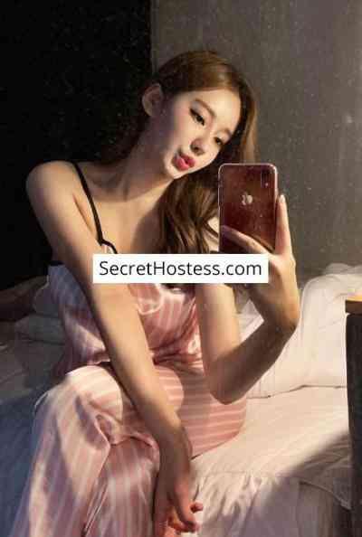 23 year old Asian Escort in Taipei Nini, Agency