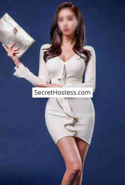 29 year old Asian Escort in Seoul Janice, Agency