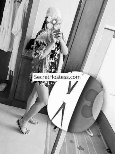 20 year old Asian Escort in Cebu City Rei, Independent
