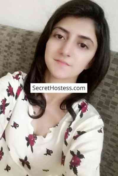 19 year old Asian Escort in Islamabad Hania, Independent