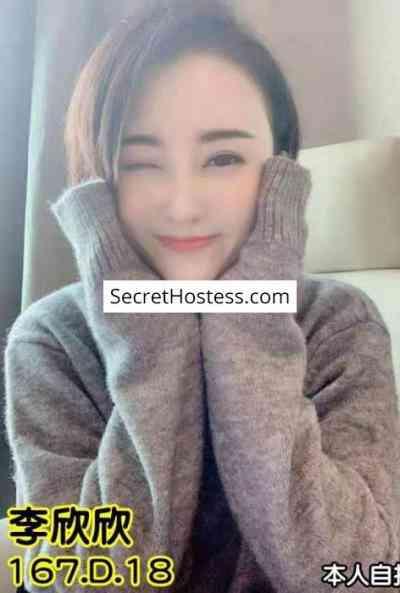 19 year old Asian Escort in Taipei Li Xinxin, Agency
