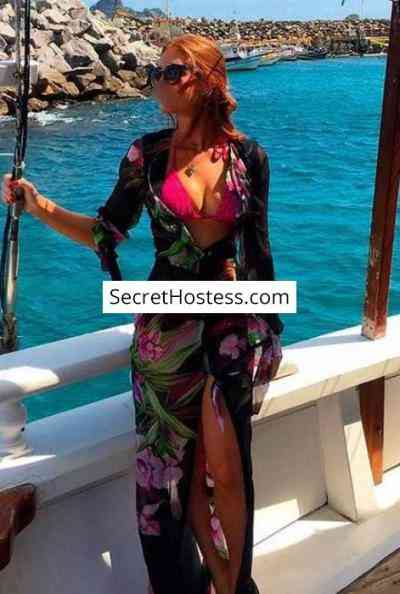 36 year old European Escort in Buenos Aires Sophia email me, Independent