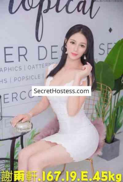 20 year old Asian Escort in Taipei Yuxuan, Agency