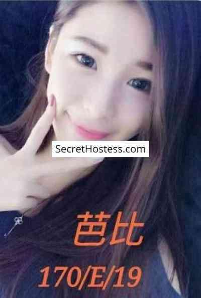21 year old Asian Escort in Taipei Babi, Agency