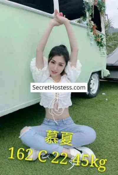 22 year old Asian Escort in Taipei Muxia, Agency