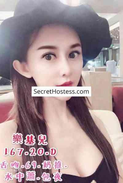 22 year old Asian Escort in Taipei Jier, Agency