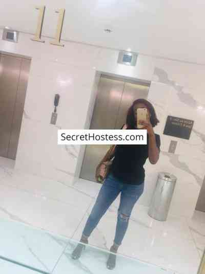 23 year old Ebony Escort in Abidjan Armanda Lova, Agency