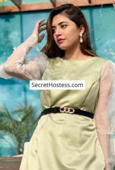 19 year old Asian Escort in Karachi Saniya Khan, Independent