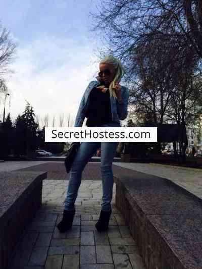 30 year old Caucasian Escort in Chisinau Rima, Independent Escort