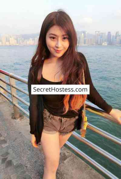 22 year old Asian Escort in Hong Kong creampie sex korean girl, Independent