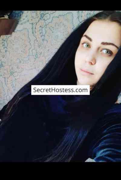 25 year old European Escort in Baku Deniz, Independent