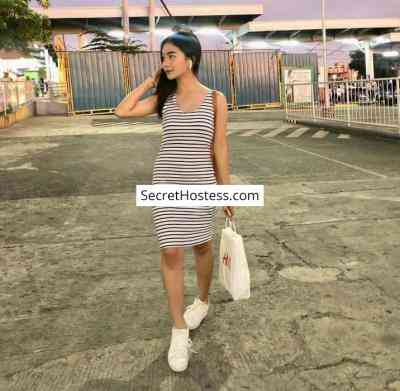 22 year old Asian Escort in Makati Quinn, Independent