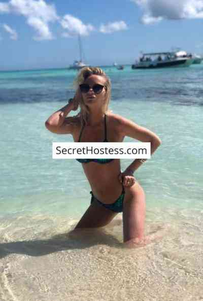 24 year old European Escort in Moscow Alice, Agency