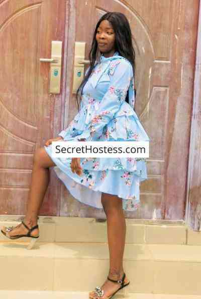 25 year old Ebony Escort in Doha Helen George, Independent