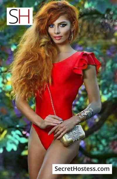23 year old Czech Escort in Monaco Svetlana, Independent