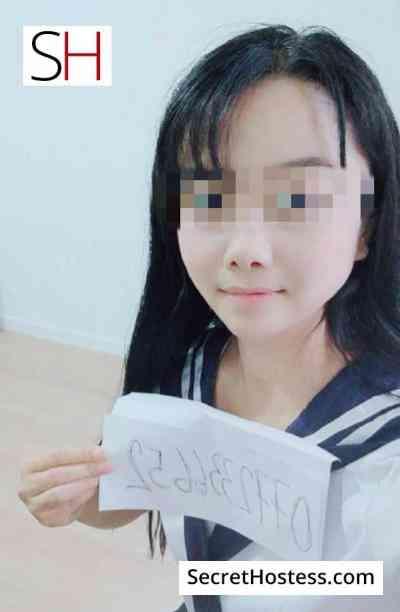 21 year old Japanese Escort in Taoyuan Uhara, Independent Escort