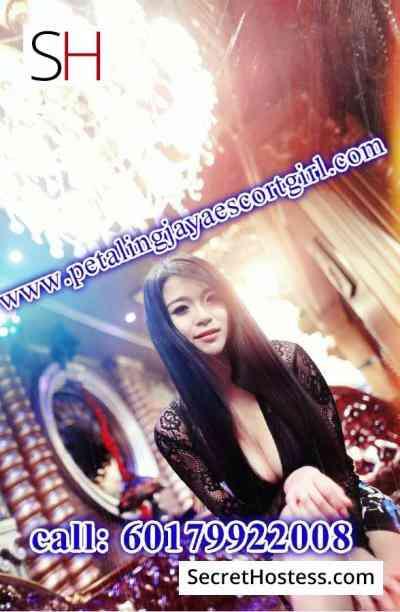 18 year old Malaysian Escort in Petaling Jaya Petaling jaya escort girl, Agency