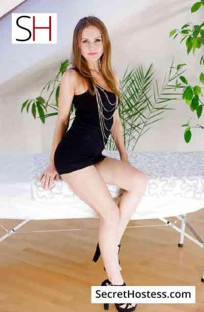 25 year old Austrian Escort in Vienna Ts Sabrina, Agency