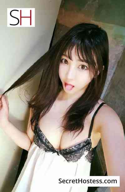 22 year old South Korean Escort in Seoul MagicSkyla, Independent