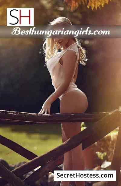 25 year old Hungarian Escort in Budapest Lena, Agency