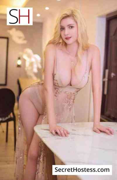 19 year old Russian Escort in Yerevan ANNA, Independent
