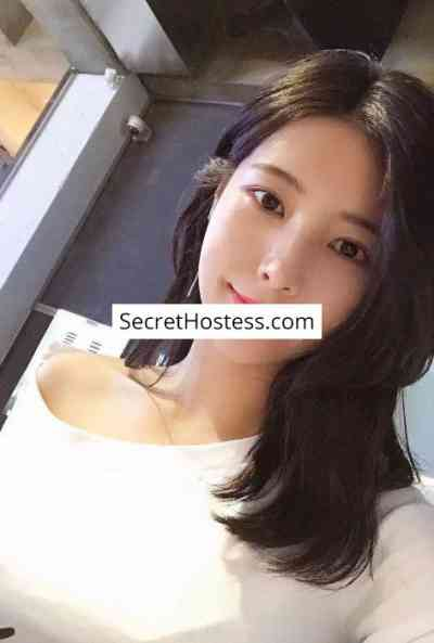 22 year old Asian Escort in Amman Ami, Independent