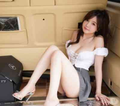 💗KOREAN BEAUTY 💗GFE OW NURU MASSAGE AVAILABE FOR YOU 21 year old Escort in London
