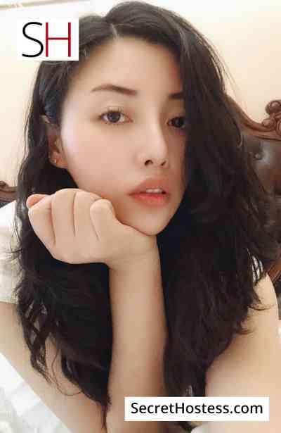 20 year old Japanese Escort in Khamis Mushait Sexy Sara, Independent