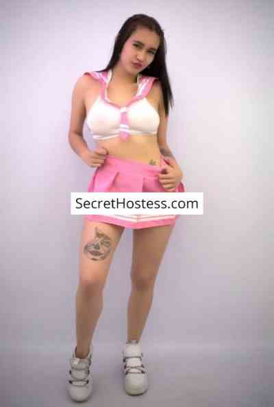 19 year old Latin Escort in Quito Isabella, Agency