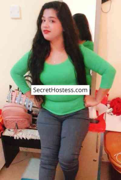 20 year old Indian Escort in Muscat Payal Indian, Agency