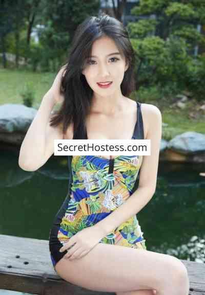 18 year old Asian Escort in Ampang Noela, Agency