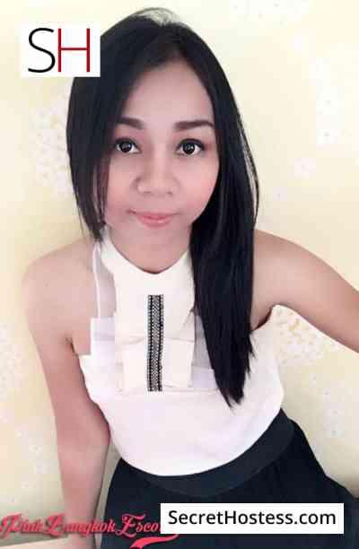 22 year old Thai Escort in Bangkok Haru, Agency