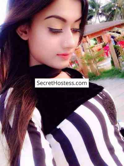 23 year old Asian Escort in Lahore Aqsa, Agency
