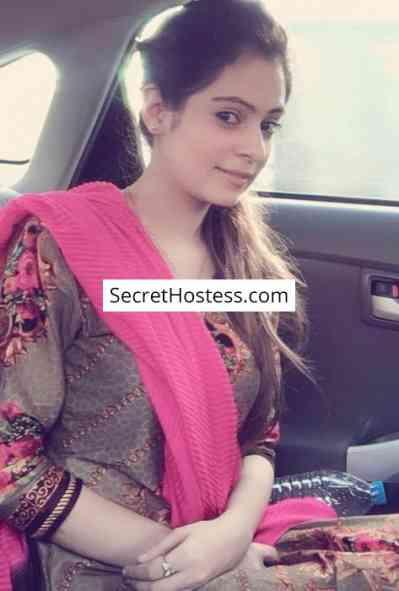 20 year old Asian Escort in Karachi Hina, Agency