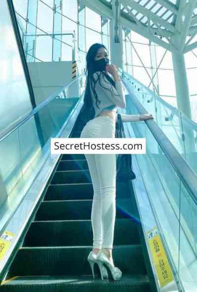 25 year old Asian Escort in Riyadh Lisa, Agency