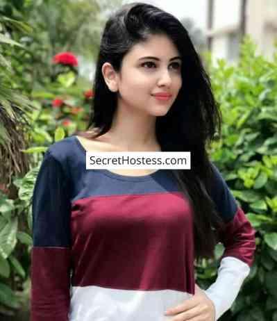 21 year old Asian Escort in Karachi Sana, Agency