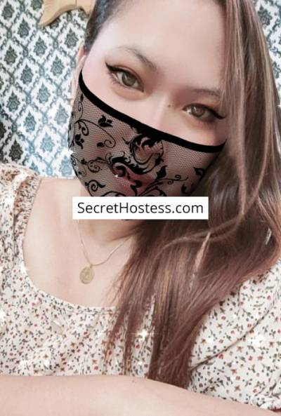 25 year old Asian Escort in Cainta Grey garci, Independent